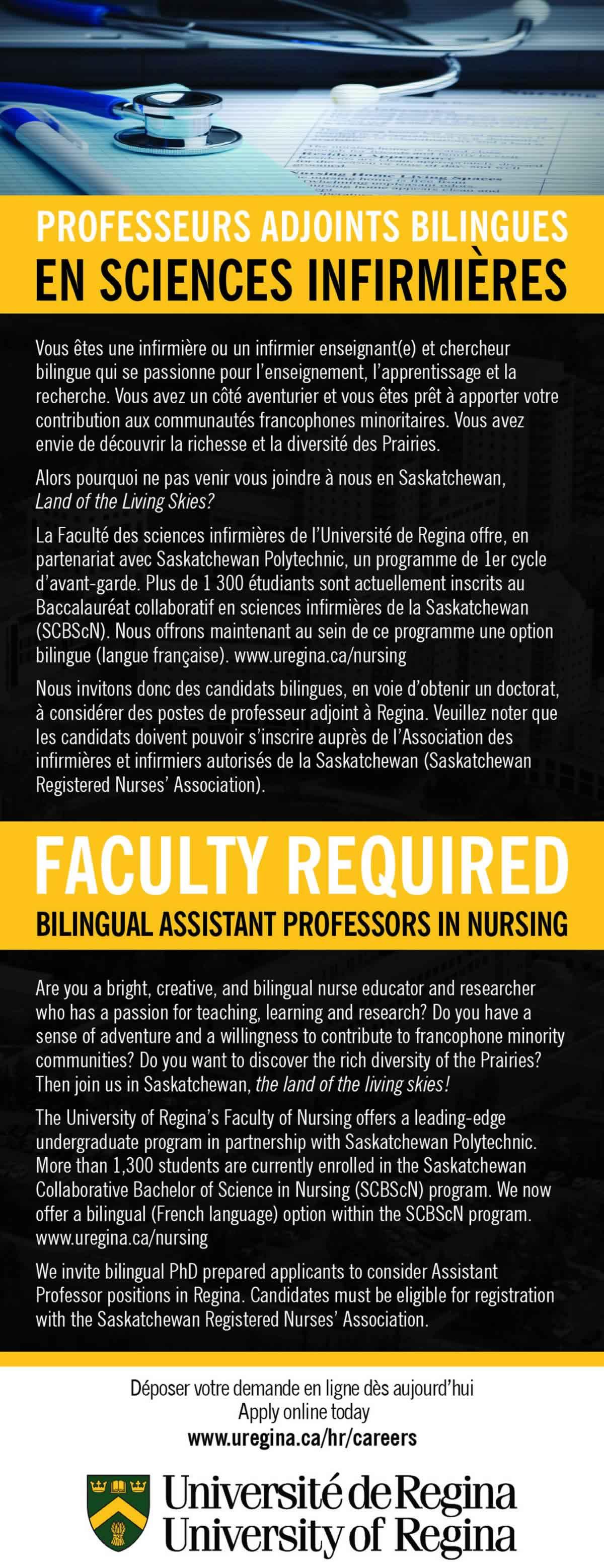Offre d'emploi: Professeurs adjoints en sciences infirmières