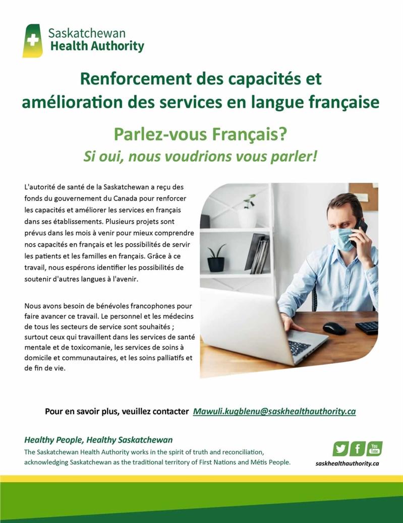 Renforcement des capacités et amélioration des services en langue francaise