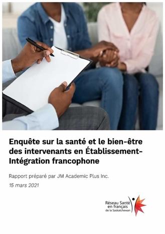 Enquête sur la santé et le bien-être des intervenants en établissement-intégration francophone